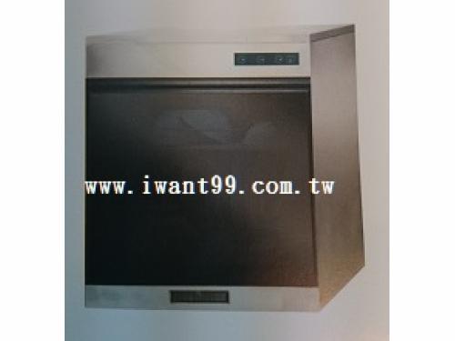 iW-001 單層單門