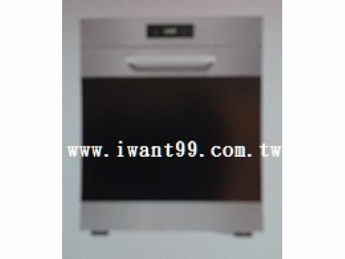 iW-010 九段(中孔)LED 08 型