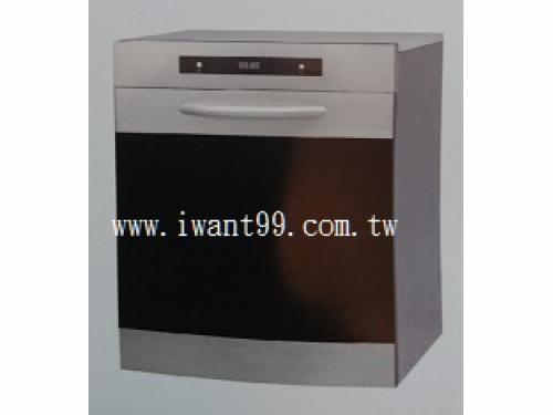 iW-011 九段(長條) LED 08型