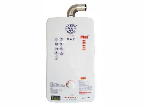 iW-1765FE 強制排氣(2級,銅考克+銅水盤)