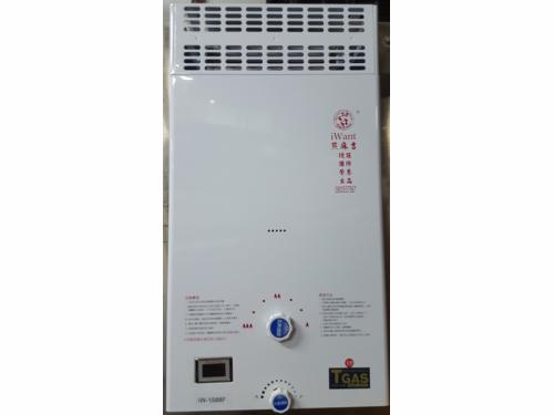 iW-1588F 室外防風 預混 大廈式(2級)
