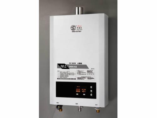 iW-1683W 16L 水伺服+水變頻 數位定溫 (2級)