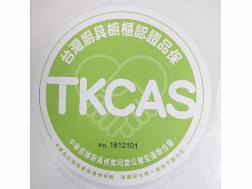 TKCAS